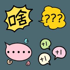Emoji Emoji