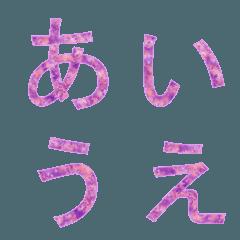 日本語のさくらシリーズ
