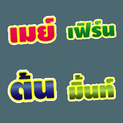 タイの人気ニックネーム