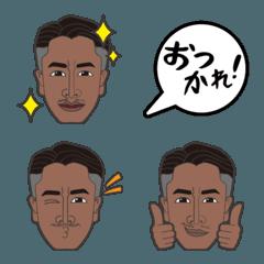 【男性用】使える!シンプル絵文字