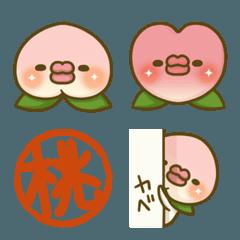 桃のキモチ。