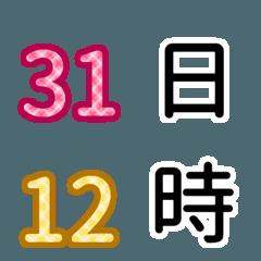日付・時間の連絡用の絵文字