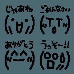 顔文字と文字