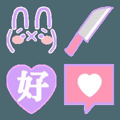 病みかわピンク♡絵文字②
