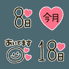 シンプル♡スケジュール