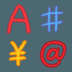 クレヨン風ゆるデコ文字