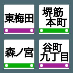大阪メトロ 谷町線、中央線
