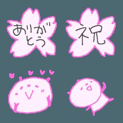 春のピンクぱんだ絵文字