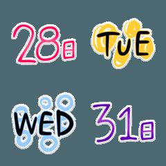日付 1〜31日【カラフル ボールペン字】