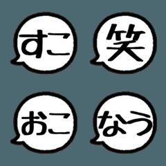 ネットで使われているような用語の絵文字