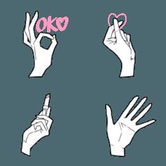 大人可愛いシンプルな手の絵文字