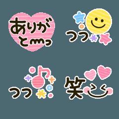 かわいい♡語尾&文字mix