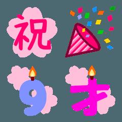 春の「おめでとう」絵文字!!