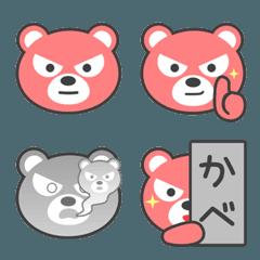 「どっくまPINK」絵文字