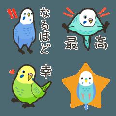 ラクガキ動物園13【セキセイインコ2】