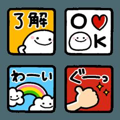 大人可愛い日常の絵文字【スタンプ利用可】