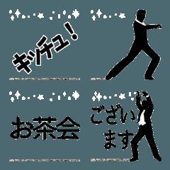 つなげて夢見る乙女たちの絵文字 act.1