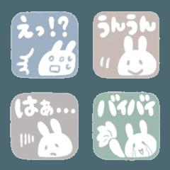 うさ村さんのハンコ風の絵文字
