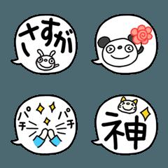 ふきだし絵文字4(ほめる編)