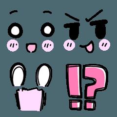 大きく見やすい顔文字4
