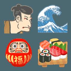[ 日本 ] みんなの絵文字 基本セット