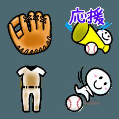 野球  絵文字