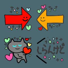 マリン55♡ キラキラ黒猫やハートの絵文字