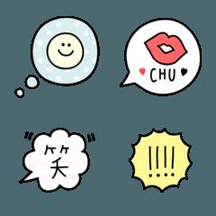 THE☆ミニ絵文字【吹き出し】