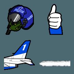 航空自衛隊コレクション2