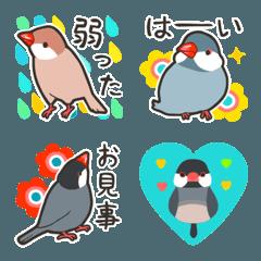 ラクガキ動物園15【文鳥4】