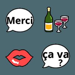 フランス語のあいづち絵文字