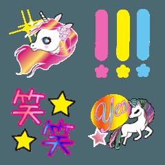 虹色レインボーユニコーンのゆめかわ絵文字