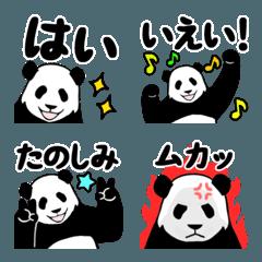 ひとこと付き!やる気のないパンダ絵文字