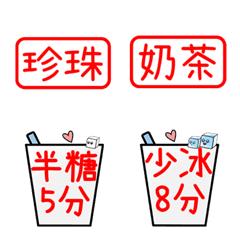 台湾の飲み物-ドリンク