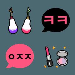 韓国語略語絵文字