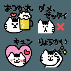 ネコのにゃんころ、ゆるかわ絵文字3