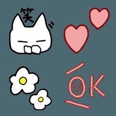 シンプルかわいい絵文字&ゆるネコさん