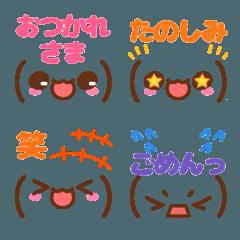 毎日使える表情豊かな顔文字9
