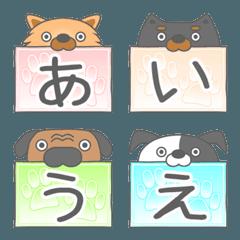 DOG MEMO 絵文字