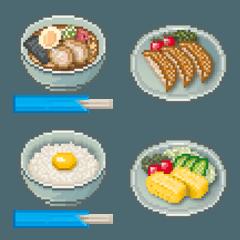 ドット絵文字 (食べ物 1)
