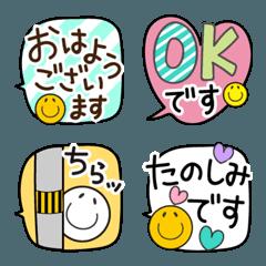 敬語♡ミニスタンプ絵文字