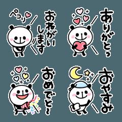 ひとこと♡豆パンダ