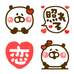 かわいいパンダのラブラブ絵文字★