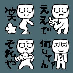 大阪弁を放つキモかわいい絵文字