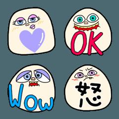 HAPPY FACE 絵文字