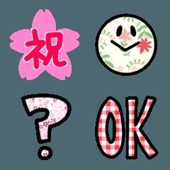 桜絵文字☆春のイベントに☆
