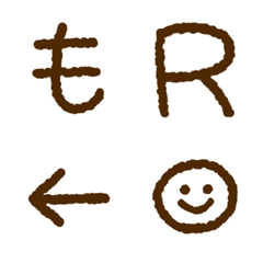 モリタの字