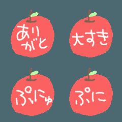 一言りんごちゃん絵文字