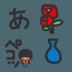 rim手書きセット【かなカナ英数字絵文字】
