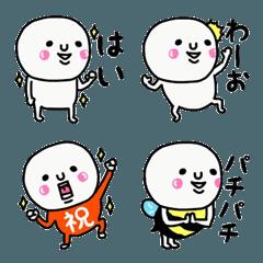 大人可愛い♡大切な毎日に☆超使える絵文字